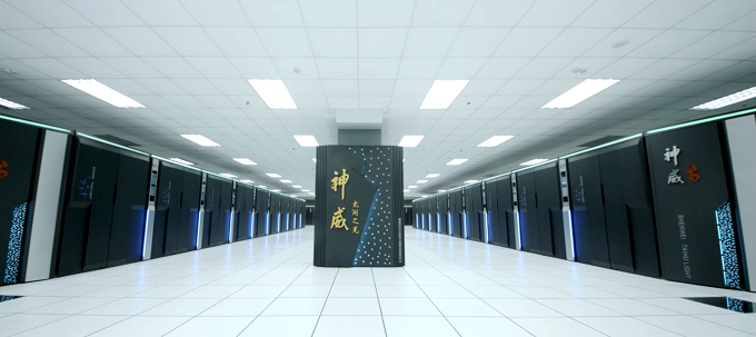 China tops global supercomputer speed list for 7th year (Update)