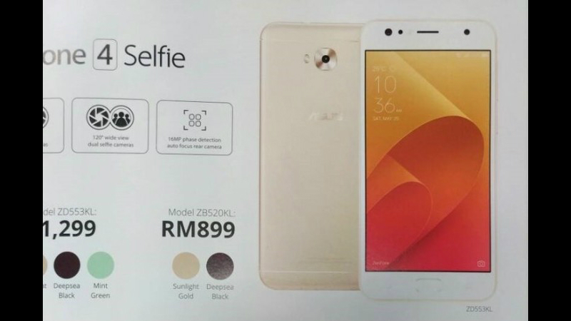 Asus ZenFone 4 Selfie Lite With 16-Megapixel Front Camera, 4120mAh Battery Spotted in Malaysia
